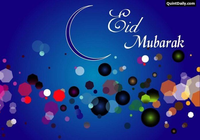EID Mubarak Wishes 2017