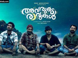 Malayalam Movie Avarude Raavukal