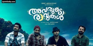 Malayalam Movie Avarude Raavukal