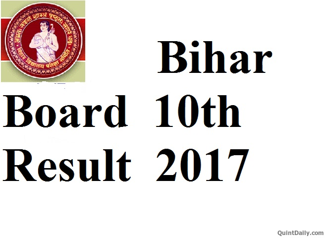 Bihar Board BSEB 10th Result 2017