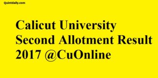 Calicut University Second Allotment Result 2017