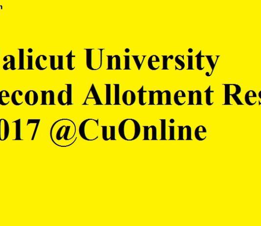 Calicut University Second Allotment Result 2017