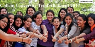 Calicut University Trial Allotment Results 2017