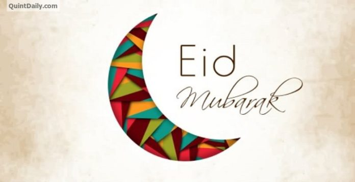 Happy EID Mubarak Messages Cards and SMS Quotes