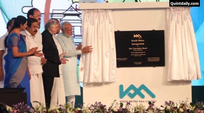 Indian Prime Minister Flags off Kochi Metro