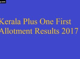 Kerala Plus One first allotment result 2017