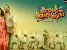 Role Models Malayalam Movie Review,Role Models Malayalam Movie Rating