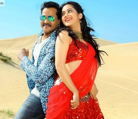 Miya George Hot Telugu Movie Stills