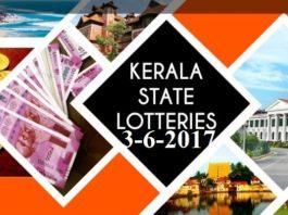 kerala lottery result 3 June 2017