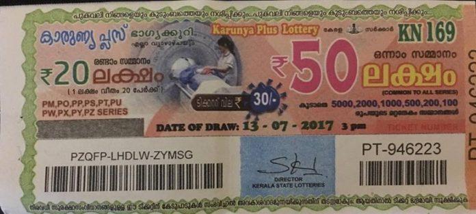 Karunya Plus KN 169 lottery Result- 13.7.17