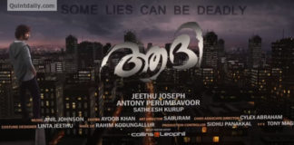Aadhi Malayalam Movie