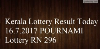 Kerala Lottery Result Today - 16.7.2017 POURNAMI Lottery RN296