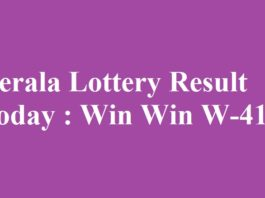 Kerala Lottery Result Today : Win Win W-418