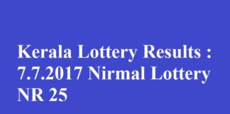Kerala Lottery Results : 7.7.2017 Nirmal Lottery NR 25