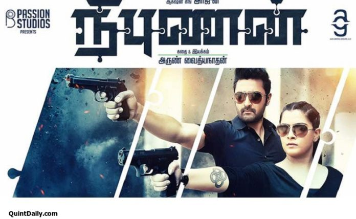 Nibunan Tamil Movie Review-Rating