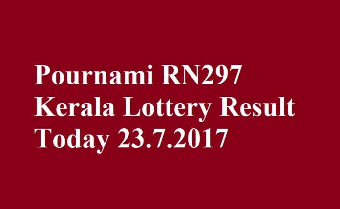 Pournami RN297 Kerala Lottery Result Today 23.7.2017
