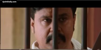 Dileep Arrested