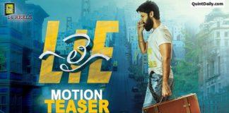 LIE Telugu Movie Teaser