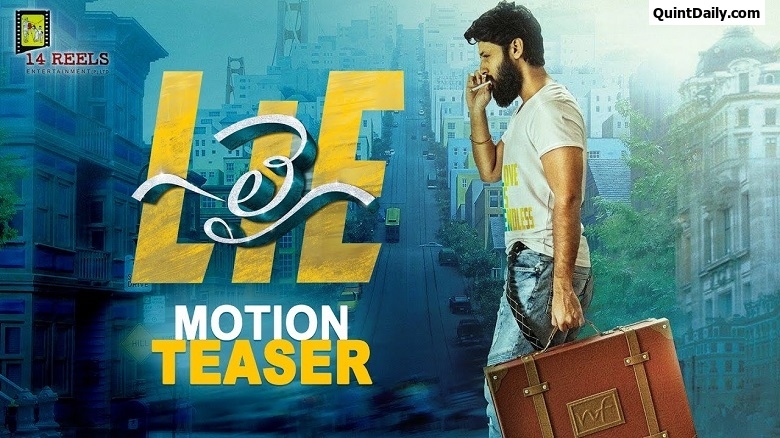 Nithiin's LIE Movie Teaser Out Today at 7.30 pm; Watch Here