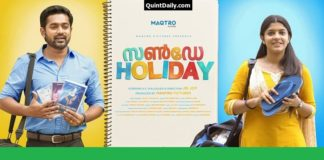 Sunday Holiday Movie Review and Rating