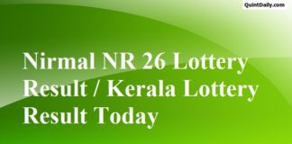 Nirmal NR 26 Lottery Result / Kerala Lottery Result Today