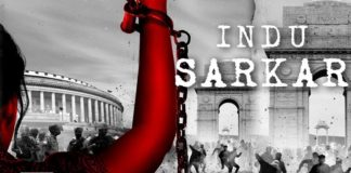Indu Sarkar Movie Review - Rating