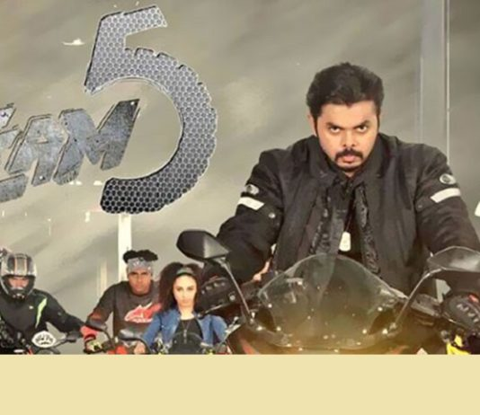 Team 5 Malayalam Movie Review and Rating