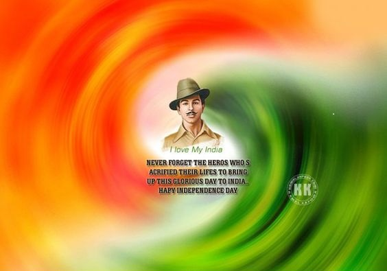 Independence Day Quotes 2017
