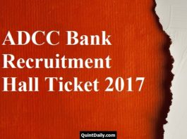 ADCC Bank Recruitment Hall Ticket 2017