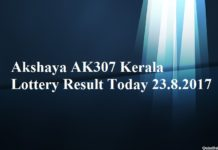 Akshaya AK307 Kerala Lottery Result Today 23.8.2017
