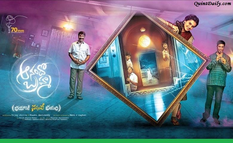 Taapsee Anando Brahma Movie Review