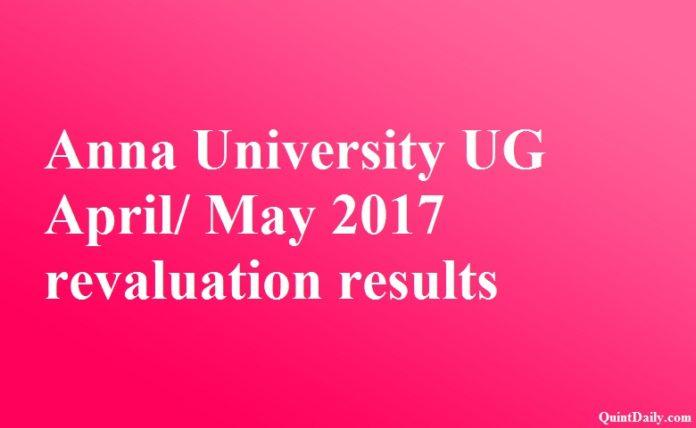 Anna University revaluation result