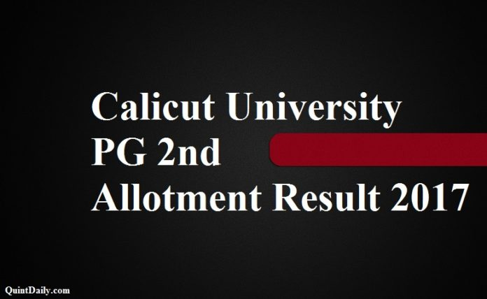 Calicut University PG 2nd Allotment Result 2017