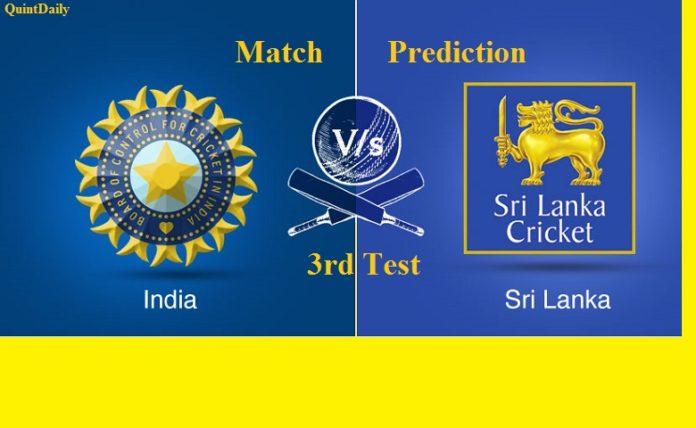 India V SriLanka 3rd Test Match Prediction