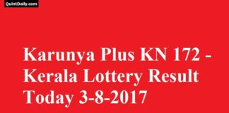 Karunya Plus KN 172 - Kerala Lottery Result Today 3-8-2017