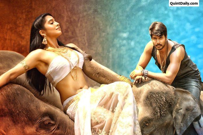 Nakshatram Movie Review,(2/5) Rating - Thriller Entertainer