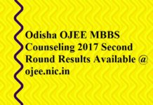 Odisha OJEE MBBS Counseling 2017 Second Round Results