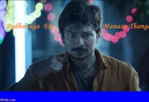 Podhuvaga En Manasu Thangam Review
