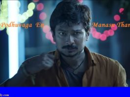 Podhuvaga En Manasu Thangam Review