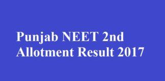 Punjab NEET 2nd Allotment Result 2017