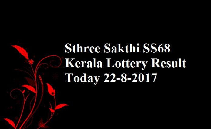 Sthree Sakthi SS68 Kerala Lottery Result Today 22-8-2017