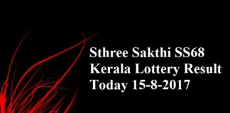 Sthree Sakthi SS68 Kerala Lottery Result Today 15-8-2017