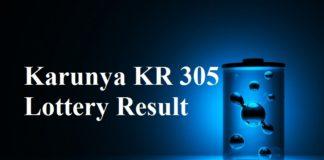 Karunya KR 305 Lottery Result 5-8-2017