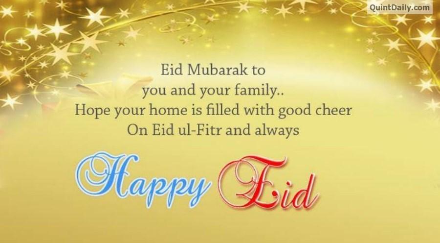 Eid Al Adha 2017