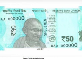 New 50 rupee note