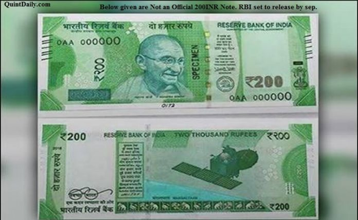 Indian 200 Rupee Note is set to Declare by September