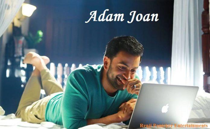 Adam Joan Review