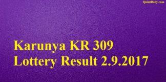 Karunya KR 309 Lottery Result 2.9.2017