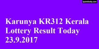 Karunya KR312 Kerala Lottery Result Today 23.9.2017