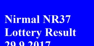 Nirmal NR37 Lottery Result